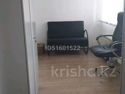 Офис площадью 80.6 м², Сыганак 29 — Мангилик ел за 5 000 〒 в Нур-Султане (Астана), Есиль р-н — фото 21