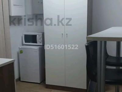 Офис площадью 80.6 м², Сыганак 29 — Мангилик ел за 5 000 〒 в Нур-Султане (Астана), Есиль р-н — фото 22