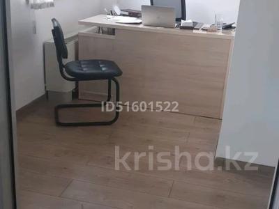 Офис площадью 80.6 м², Сыганак 29 — Мангилик ел за 5 000 〒 в Нур-Султане (Астана), Есиль р-н — фото 28