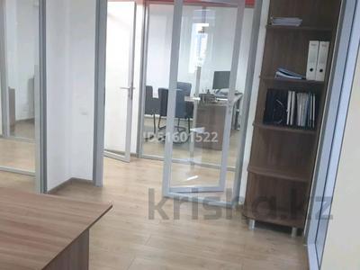 Офис площадью 80.6 м², Сыганак 29 — Мангилик ел за 5 000 〒 в Нур-Султане (Астана), Есиль р-н — фото 30