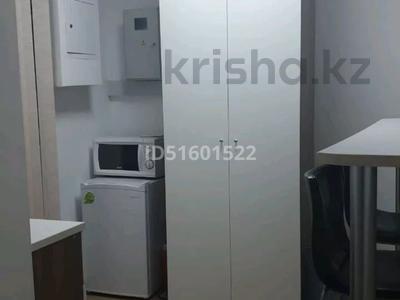 Офис площадью 80.6 м², Сыганак 29 — Мангилик ел за 5 000 〒 в Нур-Султане (Астана), Есиль р-н — фото 31