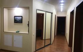 2-комнатная квартира, 90 м², 7/9 этаж помесячно, 11-й мкр 58 за 170 000 〒 в Актау, 11-й мкр