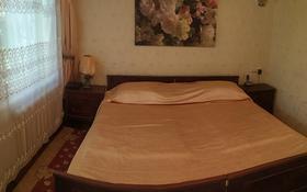 5-комнатный дом, 85 м², 4 сот., Лазо — Зверева за 35 млн 〒 в Алматы, Медеуский р-н