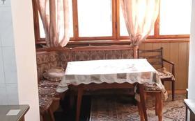 1-комнатная квартира, 40 м², 2/4 этаж помесячно, улица Мынбаева 49 — Ауэзова за 100 000 〒 в Алматы, Бостандыкский р-н