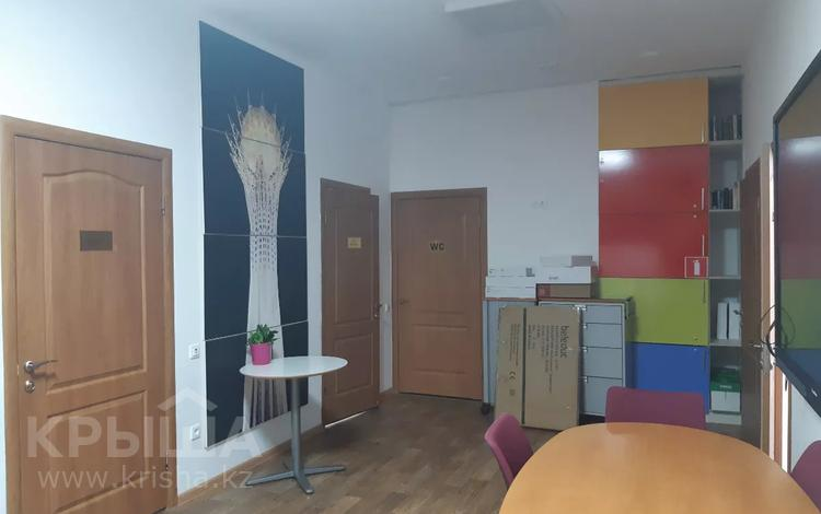 Помещение площадью 119 м², Кабанбай Батыра за 44 млн 〒 в Нур-Султане (Астана), Есиль р-н