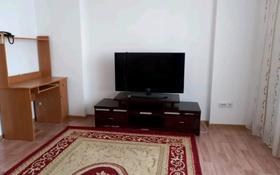 2-комнатная квартира, 76 м², 5/9 этаж помесячно, Сары Арка 39 — Тайманова за 160 000 〒 в Атырау