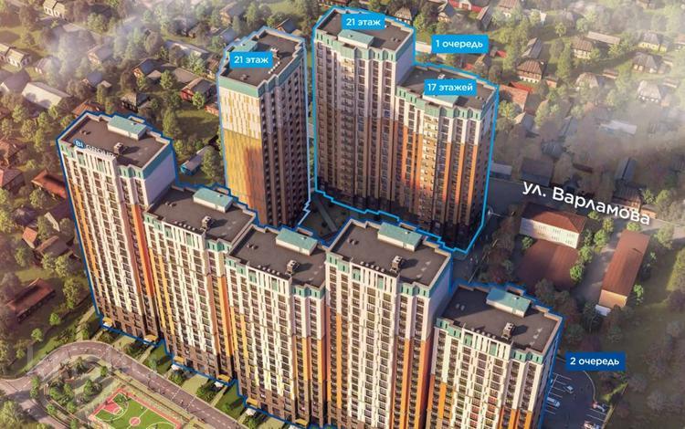 1-комнатная квартира, 47.9 м², 20/21 этаж, Варламова — проспект Абая за ~ 20.4 млн 〒 в Алматы, Алмалинский р-н