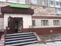 Здание, площадью 212 м²