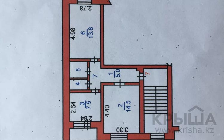 2-комнатная квартира, 47.5 м², 3/5 этаж, проспект Абая — Тауелсиздик за 13 млн 〒 в Костанае