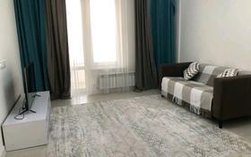 2-комнатная квартира, 75 м², 4 этаж помесячно, Розыбакиева 178 — Байкадамова за 300 000 〒 в Алматы, Бостандыкский р-н
