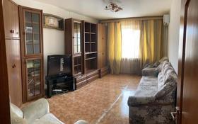 3-комнатная квартира, 70 м², 3 этаж помесячно, Микрорайон «Мушелтой» 4А за 90 000 〒 в Талдыкоргане
