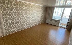 2-комнатная квартира, 50 м², 6/6 этаж, Ауельбекова — Елемесова за 10.8 млн 〒 в Кокшетау