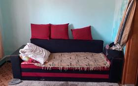 5-комнатный дом, 60 м², 5.5 сот., Вишневая 332 за 8 млн 〒 в Капчагае