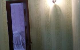 1-комнатная квартира, 31 м², 2/5 этаж, Акбулак 3 за 8 млн 〒 в Таразе