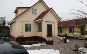 5-комнатный дом, 150 м², 6 сот., С. Кендала дачи за 15 млн 〒 в Талгаре
