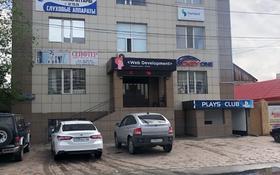 Офис площадью 80 м², Короленко 99 — Каирбаева за 150 000 〒 в Павлодаре