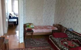 2-комнатная квартира, 49 м², 2/5 этаж, Уральский переулок 6 за 8.8 млн 〒 в Костанае