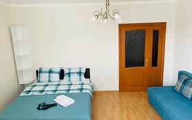 1-комнатная квартира, 40 м², 3/9 этаж посуточно, мкр Самал-2 55 за 12 000 〒 в Алматы, Медеуский р-н