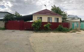 6-комнатный дом, 120 м², 6 сот., Казакова 130 за 23 млн 〒 в Таразе