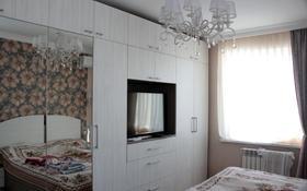 4-комнатная квартира, 86 м², 5/9 этаж, Аскарова Асанбая 21/20 за 56 млн 〒 в Алматы, Наурызбайский р-н