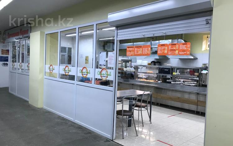 Наработанный бизнес за 22 млн 〒 в Актобе, мкр 8