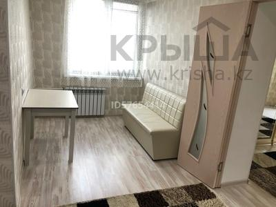 1-комнатная квартира, 38.6 м², 3/5 этаж, Сатпаева 5А за 10 млн 〒 в Атырау