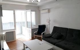2-комнатная квартира, 52 м², 2/8 этаж, Гоголя — Назарбаева за 27 млн 〒 в Алматы, Медеуский р-н