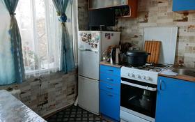 2-комнатная квартира, 49 м², 3/4 этаж, 1военный городок 17 за ~ 12.5 млн 〒 в Талдыкоргане