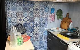 3-комнатная квартира, 58 м², 2/4 этаж, мкр №5 — Абая за 24 млн 〒 в Алматы, Ауэзовский р-н