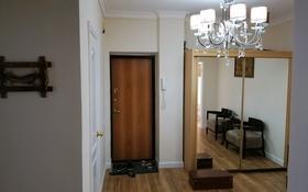 5-комнатная квартира, 150 м², 5/5 этаж, Авангард-4, К. Сатпаев 50а за 45 млн 〒 в Атырау, Авангард-4