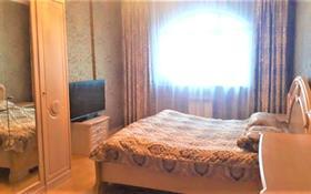 4-комнатная квартира, 120 м², 10/23 этаж, Иманова за 33 млн 〒 в Нур-Султане (Астана), р-н Байконур