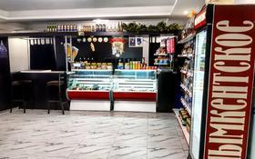 Магазин площадью 52 м², Бокейхана 15 за 5 500 〒 в Нур-Султане (Астана), Есиль р-н
