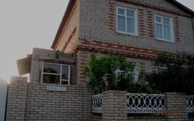 5-комнатный дом, 96 м², Комарова 54а за 6 млн 〒 в Костанайской обл.