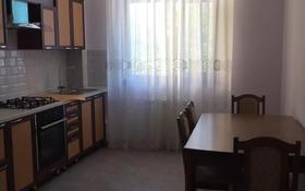 3-комнатная квартира, 90 м², 2/5 этаж помесячно, 15-й мкр 13/2 за 250 000 〒 в Актау, 15-й мкр