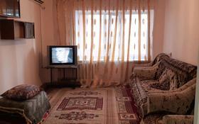 3-комнатная квартира, 60 м², 5/5 этаж по часам, Казантаева 19 — Казыбек би за 1 500 〒 в