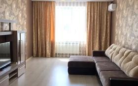 4-комнатная квартира, 130 м², 3/7 этаж помесячно, Лободы 29/2 — Алиханова за 350 000 〒 в Караганде, Казыбек би р-н
