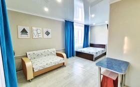 1-комнатная квартира, 21 м², 5/5 этаж посуточно, Алии Молдагуловой 48б — Ауезова за 5 000 〒 в Экибастузе