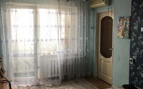 2-комнатная квартира, 45 м², 3/5 этаж помесячно, Авангард-4 14 за 80 000 〒 в Атырау, Авангард-4
