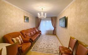 4-комнатная квартира, 86.3 м², 3/3 этаж, 83-й квартал — Анжерская улица за 22.9 млн 〒 в Караганде, Казыбек би р-н