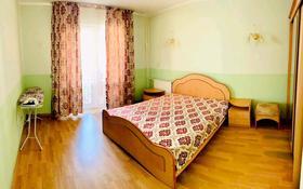 4-комнатная квартира, 120 м², 4/9 этаж посуточно, Мкр «Самал» 1–10 за 12 000 〒 в Нур-Султане (Астана), Сарыарка р-н