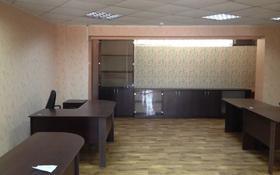 Офис площадью 90 м², 4-й мкр 50 за 14 млн 〒 в Актау, 4-й мкр