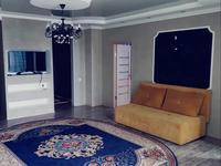 3-комнатная квартира, 130 м², 18/25 этаж посуточно