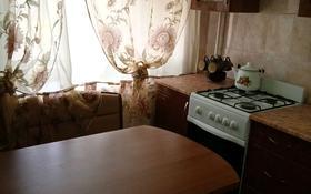 2-комнатная квартира, 42 м², 1/5 этаж, 1 16А за 6.2 млн 〒 в Лисаковске