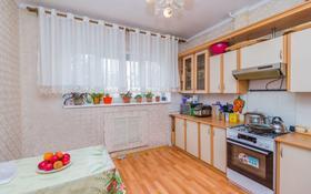 2-комнатная квартира, 58 м², 2/9 этаж, мкр Жетысу-2, проспект Улугбек — Уг Саина за 24.5 млн 〒 в Алматы, Ауэзовский р-н