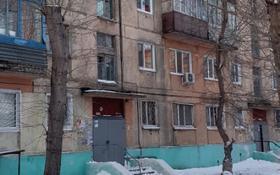 3-комнатная квартира, 56 м², 2/5 этаж, Парковая 100 за ~ 6.5 млн 〒 в Рудном