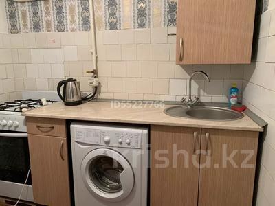 1-комнатная квартира, 45 м², 2/9 этаж посуточно, Абдирова 34 за 6 000 〒 в Караганде, Казыбек би р-н — фото 12