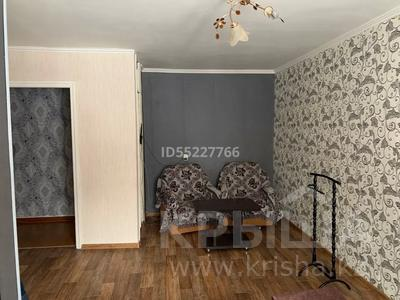 1-комнатная квартира, 45 м², 2/9 этаж посуточно, Абдирова 34 за 6 000 〒 в Караганде, Казыбек би р-н — фото 2