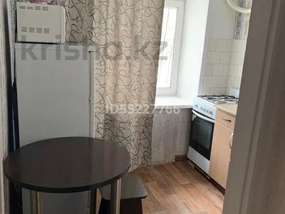 1-комнатная квартира, 45 м², 2/9 этаж посуточно, Абдирова 34 за 6 000 〒 в Караганде, Казыбек би р-н — фото 5