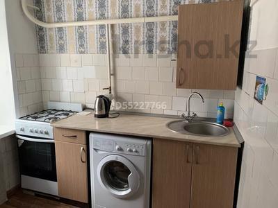 1-комнатная квартира, 45 м², 2/9 этаж посуточно, Абдирова 34 за 6 000 〒 в Караганде, Казыбек би р-н — фото 6