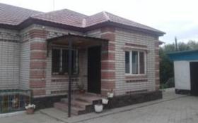 4-комнатный дом, 128 м², 6.29 сот., Пушкина 73 за ~ 20.4 млн 〒 в Семее